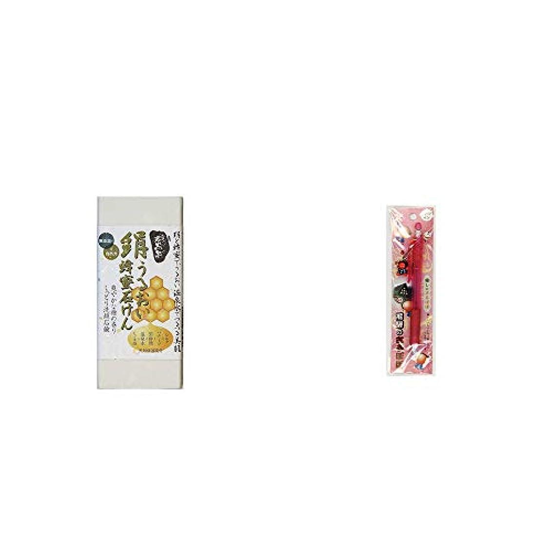 杭保有者パターン[2点セット] ひのき炭黒泉 絹うるおい蜂蜜石けん(75g×2)?さるぼぼ 癒しシャープペン 【ピンク】