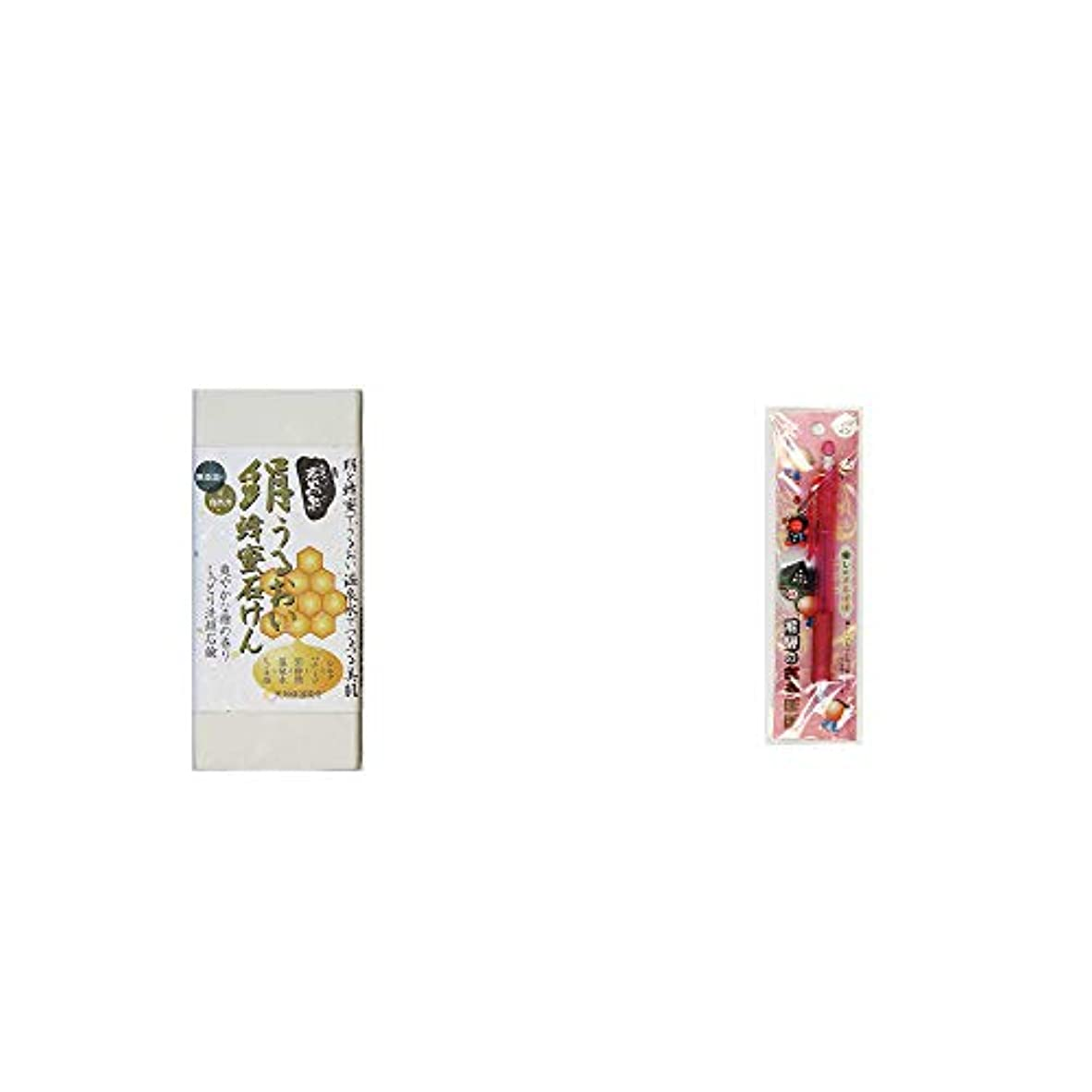 バリーバン枯渇[2点セット] ひのき炭黒泉 絹うるおい蜂蜜石けん(75g×2)?さるぼぼ 癒しシャープペン 【ピンク】