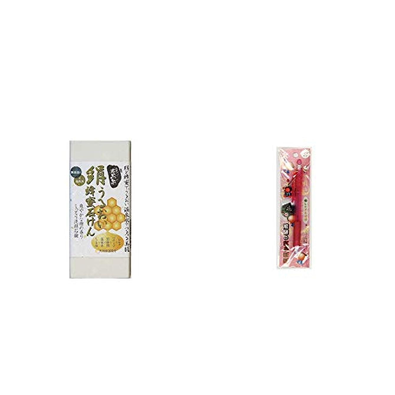 ベリーコンパクト軽く[2点セット] ひのき炭黒泉 絹うるおい蜂蜜石けん(75g×2)?さるぼぼ 癒しシャープペン 【ピンク】