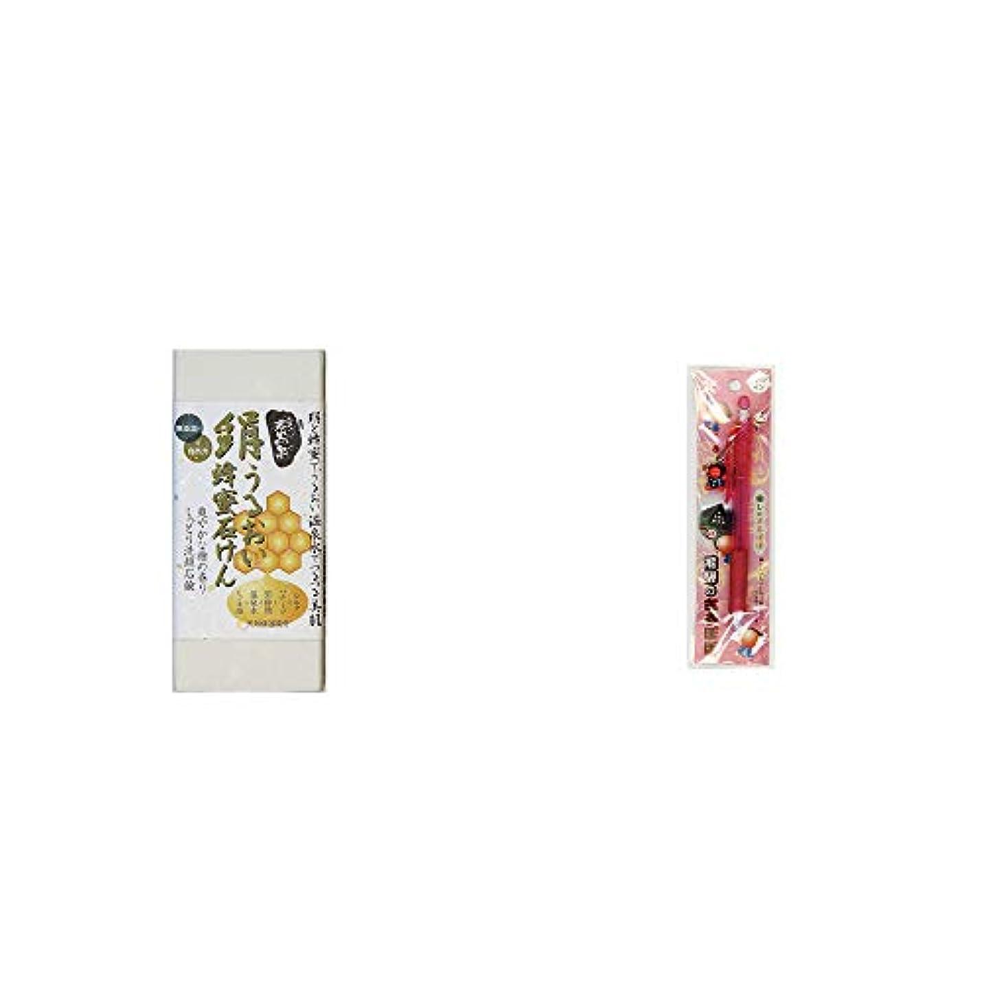 文言寛容なパーティション[2点セット] ひのき炭黒泉 絹うるおい蜂蜜石けん(75g×2)?さるぼぼ 癒しシャープペン 【ピンク】