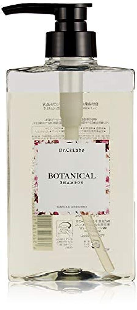 シュートトレイ減衰ドクターシーラボ ボタニカルシャンプー500mL ローズの香り
