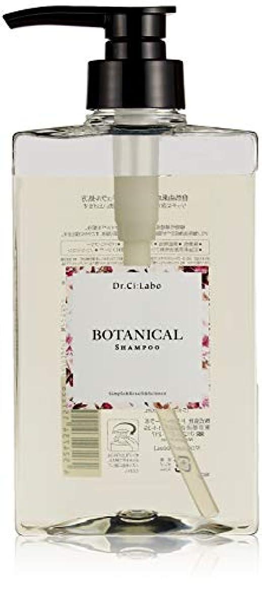 ドクターシーラボ ボタニカルシャンプー500mL ローズの香り
