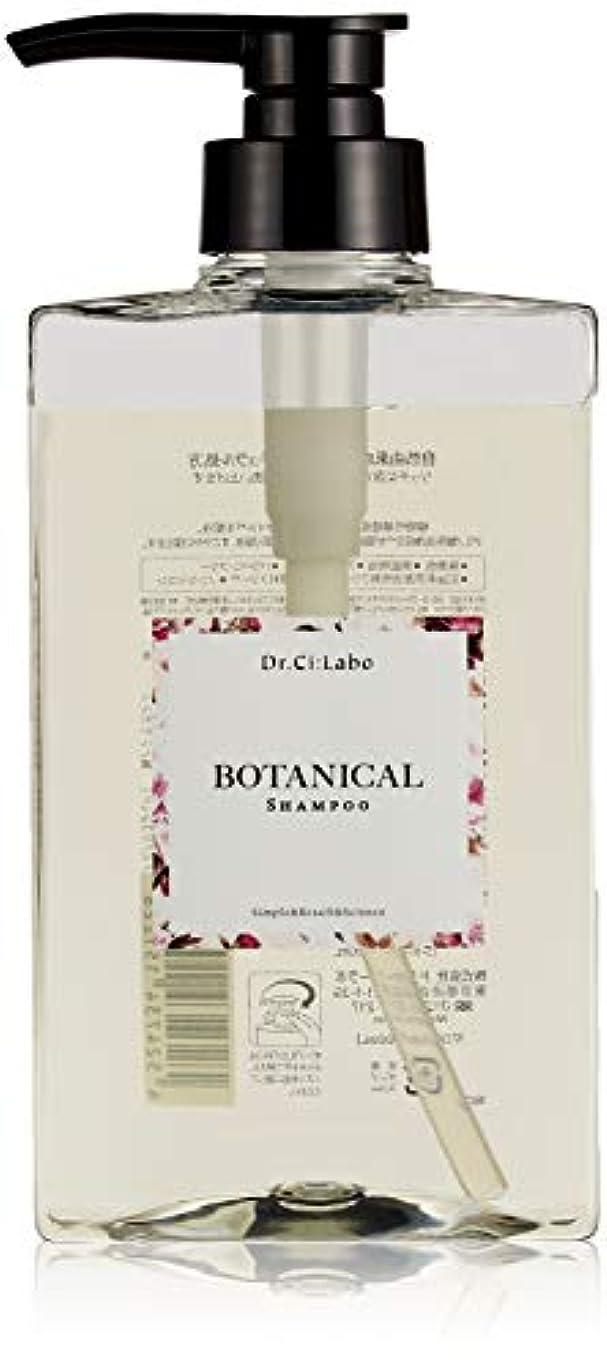 解説シーンプラスチックドクターシーラボ ボタニカルシャンプー500mL ローズの香り