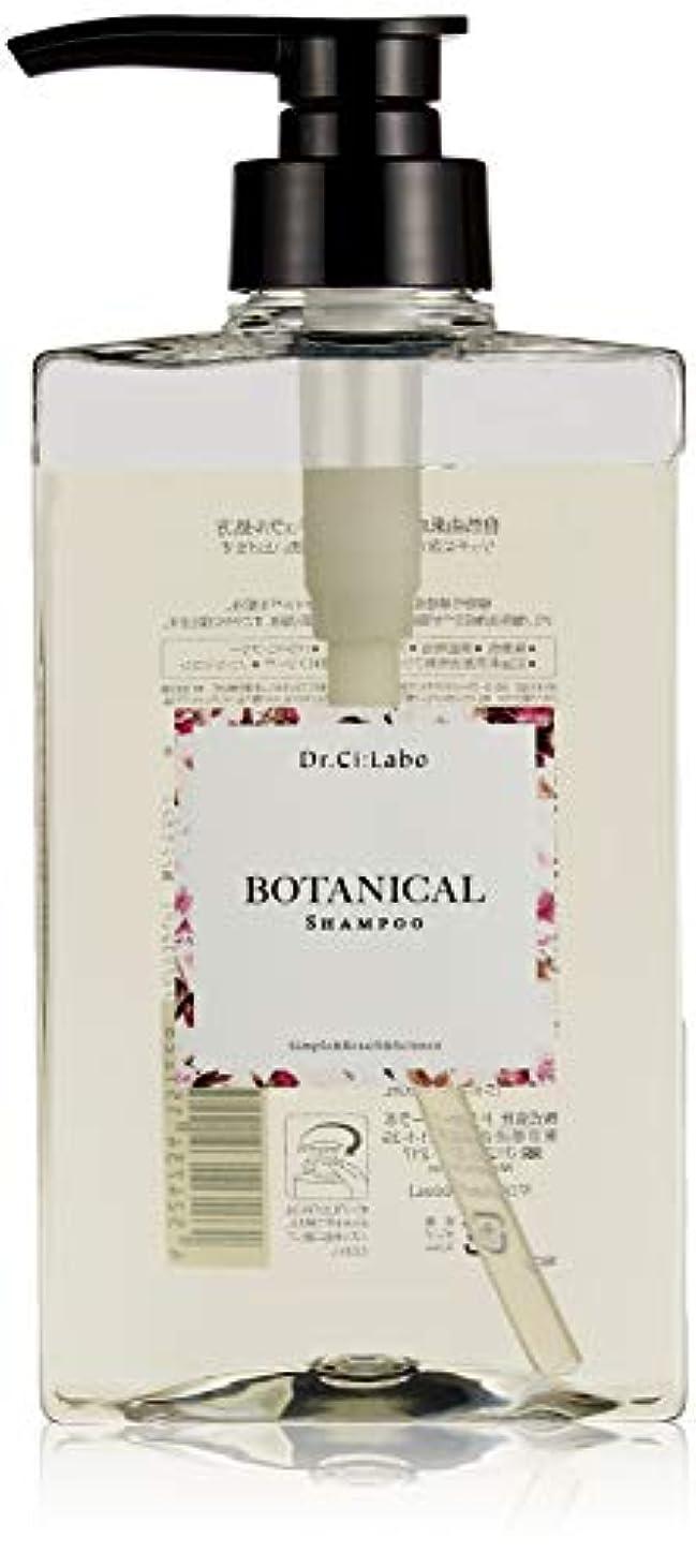 競争力のある心配乱暴なドクターシーラボ ボタニカルシャンプー500mL ローズの香り
