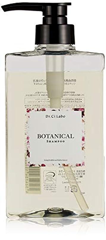 価値のない放映便利ドクターシーラボ ボタニカルシャンプー500mL ローズの香り