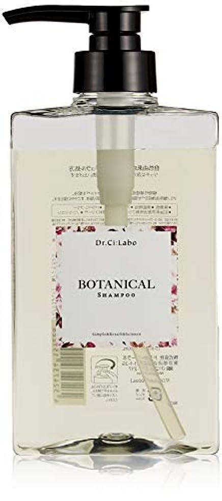 伝導率それに応じてアレルギー性ドクターシーラボ ボタニカルシャンプー500mL ローズの香り