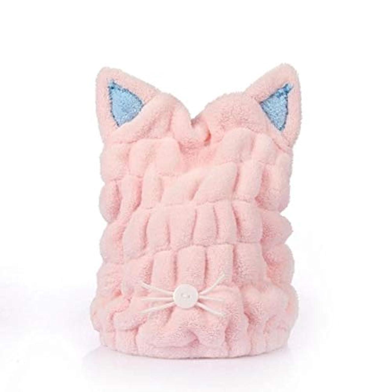 密輸楽しませる嵐のOnior タオルキャップ 猫耳 ヘアドライキャップ 吸水 乾燥用 かわいい マイクロファイバー ふわふわ アニマル タオル お風呂用 (ピンク)