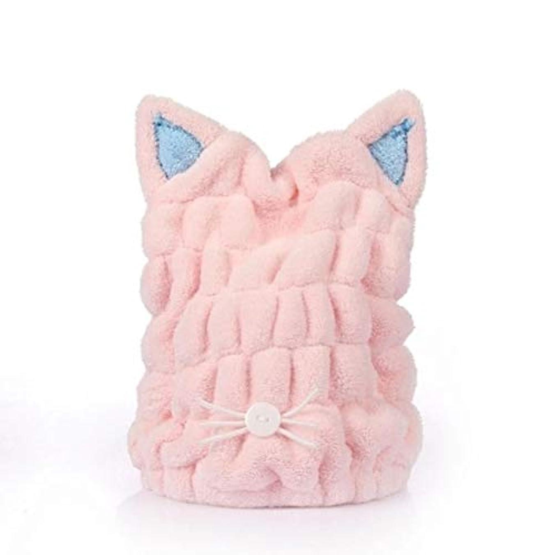 ダイヤモンド工場いっぱいOnior タオルキャップ 猫耳 ヘアドライキャップ 吸水 乾燥用 かわいい マイクロファイバー ふわふわ アニマル タオル お風呂用 (ピンク)