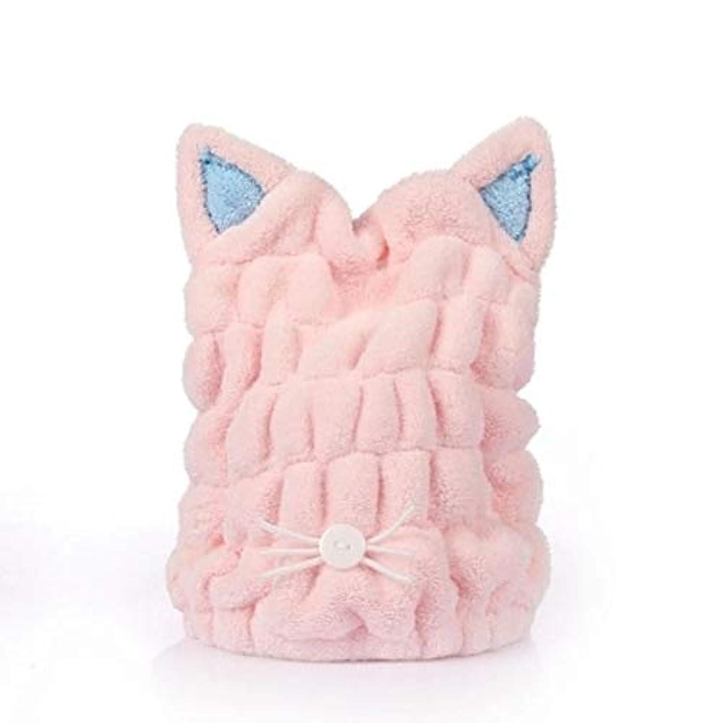 落ち着くコインミシンOnior タオルキャップ 猫耳 ヘアドライキャップ 吸水 乾燥用 かわいい マイクロファイバー ふわふわ アニマル タオル お風呂用 (ピンク)