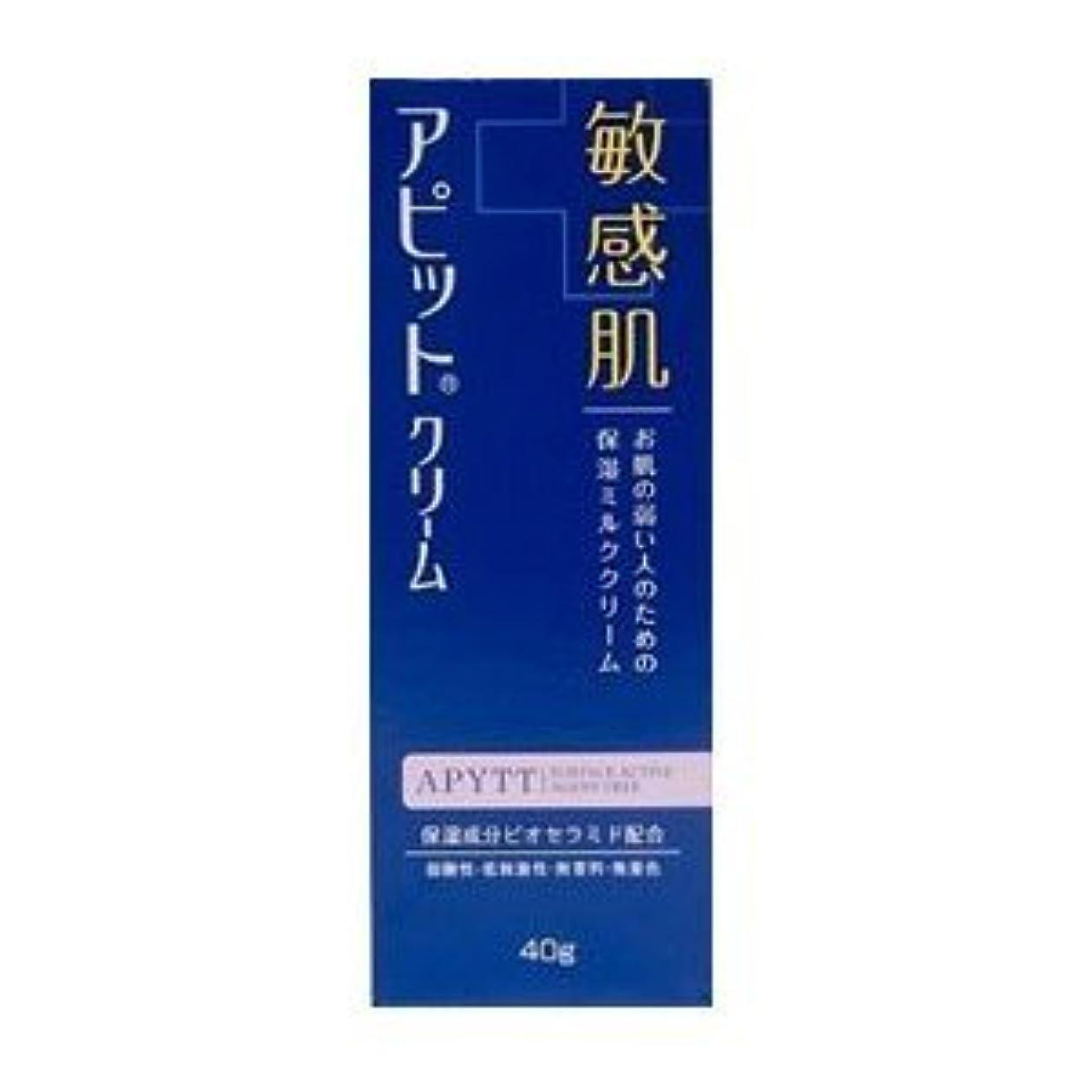 人柄コーデリア是正する全薬工業 アピットクリーム 40g×3個セット (医薬部外品)