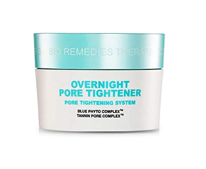 ビーアールティーシーBRTC韓国コスメ 毛穴引き締め睡眠パック60ml 海外直送品 Overnight Pore Tightener Sleeping Mask [並行輸入品]