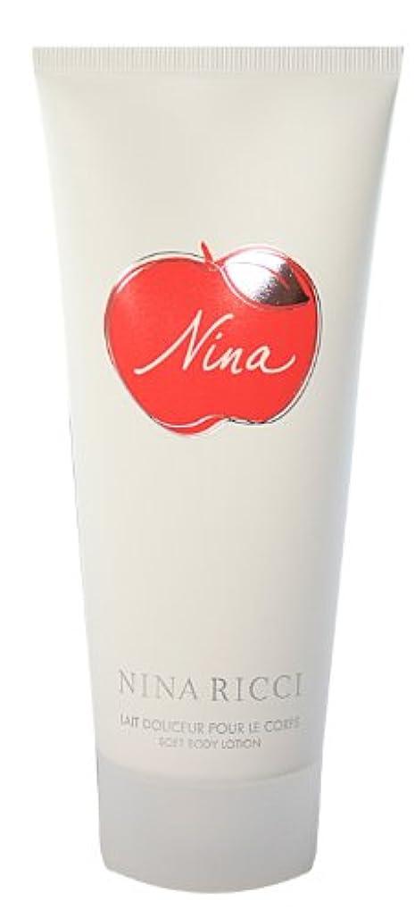 メールすき鍔Nina Ricci Nina 200ml
