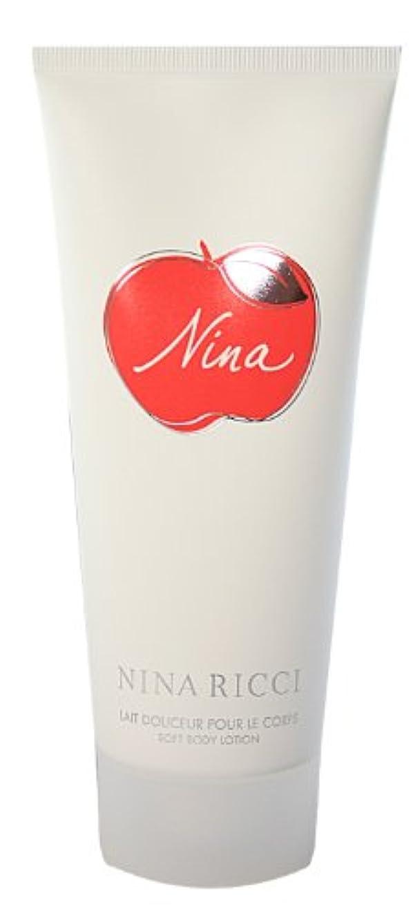 落胆させるアンケート詩人Nina Ricci Nina 200ml