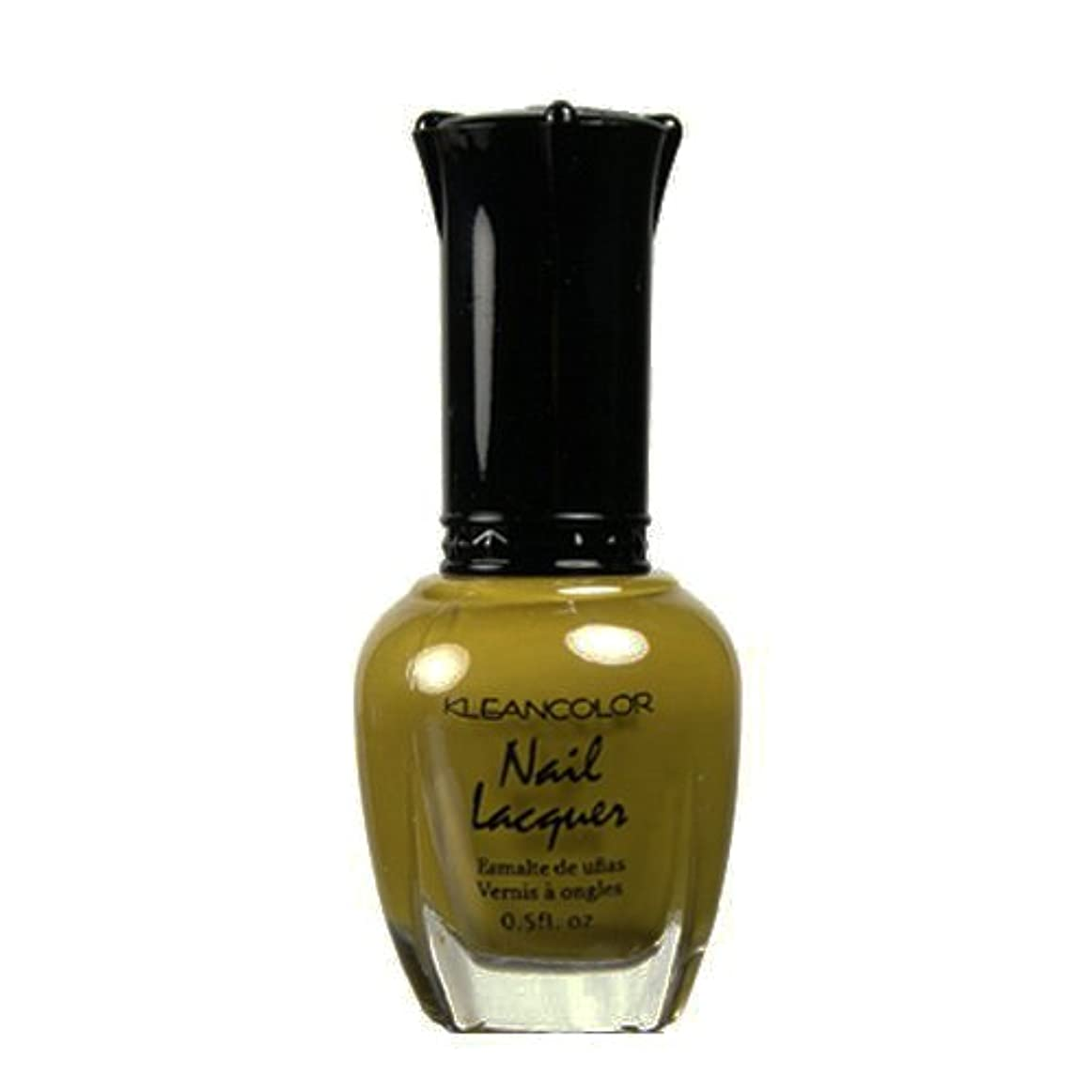 (3 Pack) KLEANCOLOR Nail Lacquer 2 - Fashionista (並行輸入品)