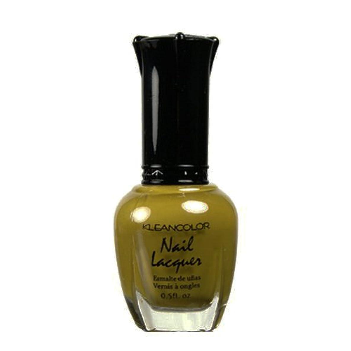 KLEANCOLOR Nail Lacquer 2 - Fashionista (並行輸入品)