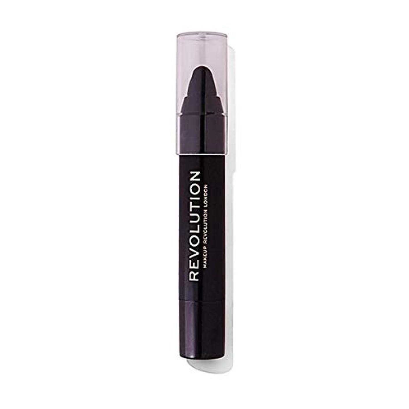 アラビア語限りアルバニー[Hair Revolution ] 化粧革命のルートスティックブラックをカバー - Makeup Revolution Root Cover Up Stick Black [並行輸入品]