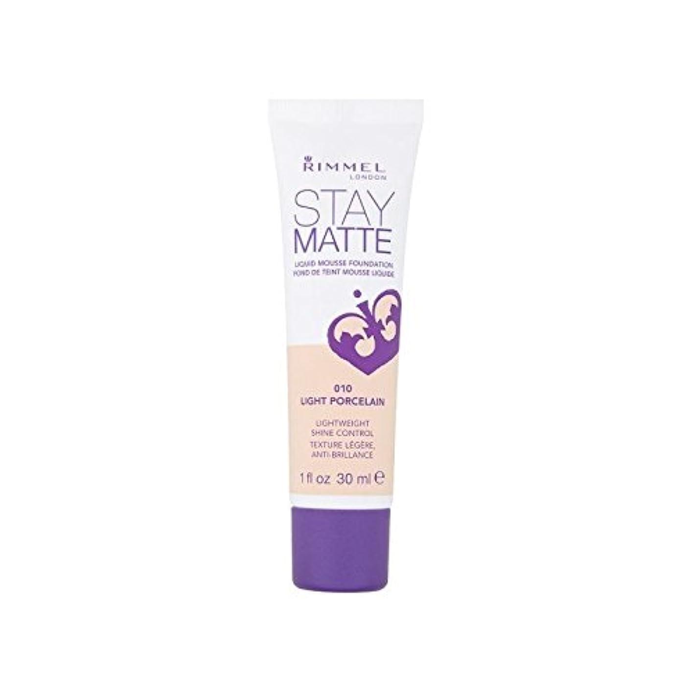 一方、パステル別れるRimmel Stay Matte Foundation Porcelain (Pack of 6) - リンメルステイマット基礎磁器 x6 [並行輸入品]