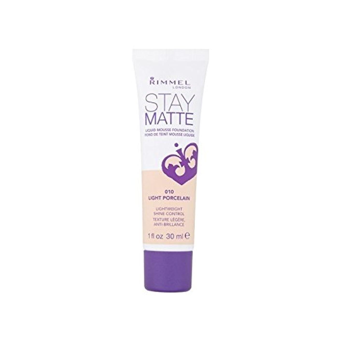 呼びかけるピクニックをする条約Rimmel Stay Matte Foundation Porcelain - リンメルステイマット基礎磁器 [並行輸入品]