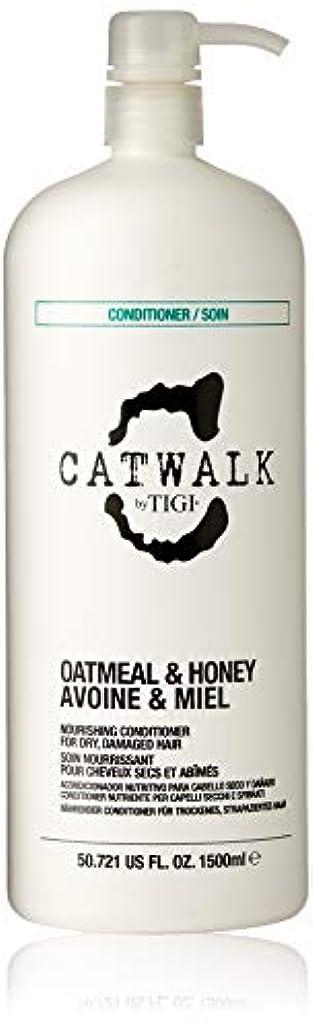 画像恐竜マーティンルーサーキングジュニアCatwalk Oatmeal & Honey Nourishing Conditioner