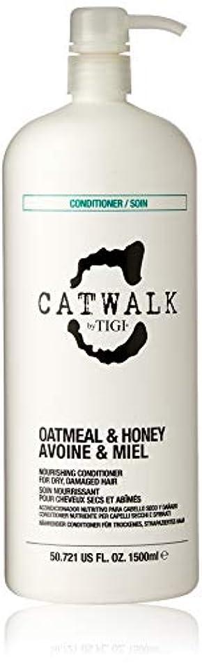 詩人北へソロCatwalk Oatmeal & Honey Nourishing Conditioner