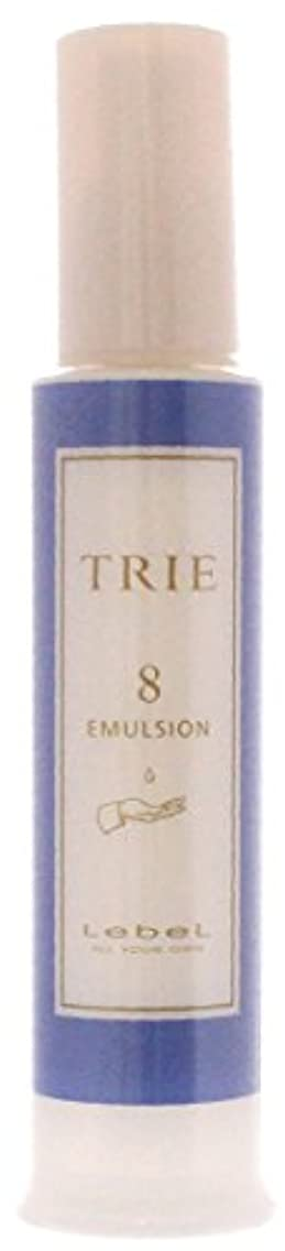 和らげる甘美な甘味ルベル トリエ エマルジョン8 120ml