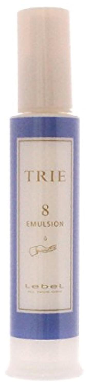 シャンパン団結へこみルベル トリエ エマルジョン8 120ml