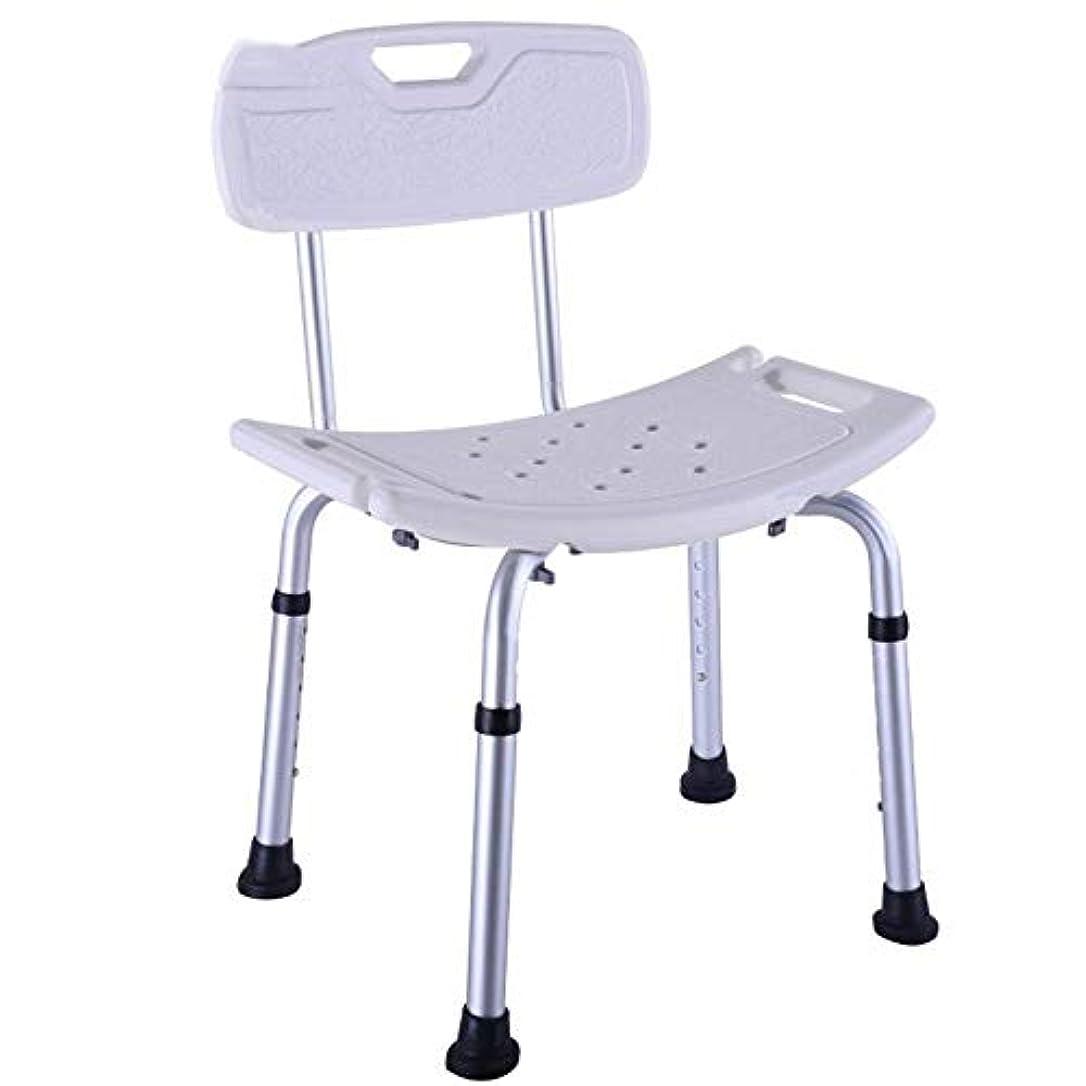 高齢者のための調節可能な高さのシャワーチェア