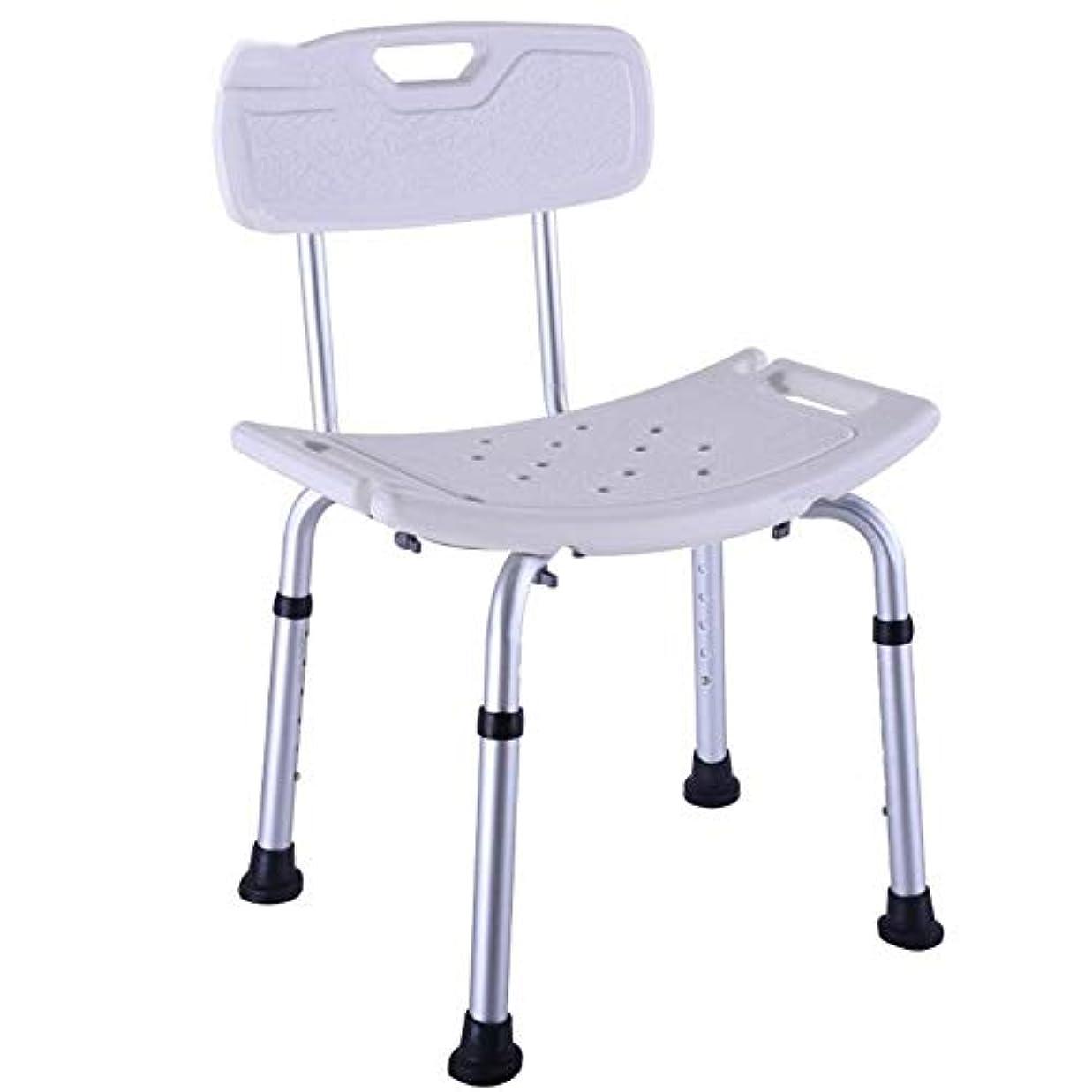 挑む釈義目的高齢者のための調節可能な高さのシャワーチェア
