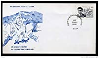 First Day Cover 09 Dec.'93 Dr. Dwarkanath Kotnis (Surgeon , Anti-Imperialist 7 Humanist).(FDC-1993)