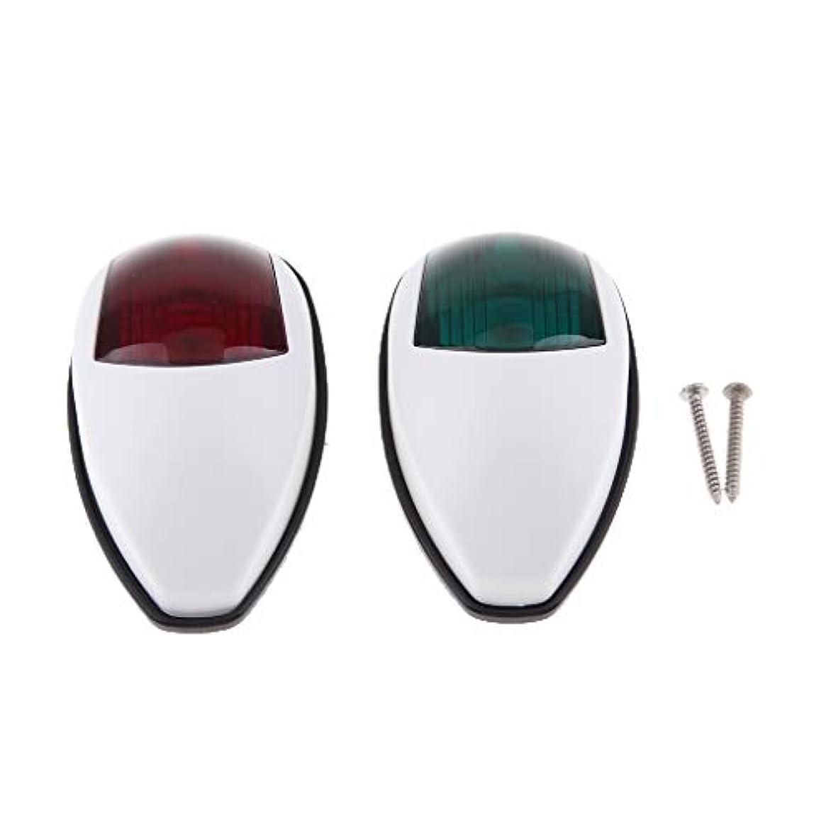 耐えられない挽く確認P Prettyia LEDナビゲーションライト 作業灯 耐腐食性 耐衝撃性 耐水性 長寿命 マリン用品 1ペア入り