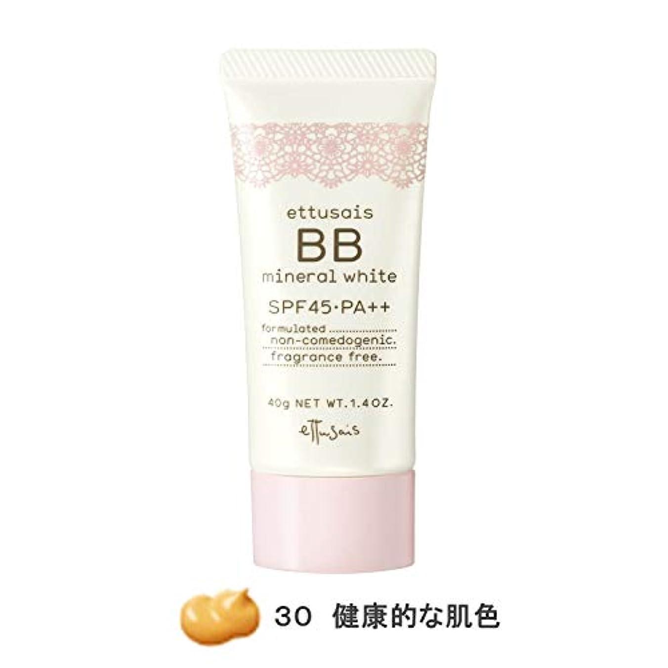 原油有毒なピアエテュセ BBミネラルホワイト 30(健康的な肌色) SPF45?PA++ 40g