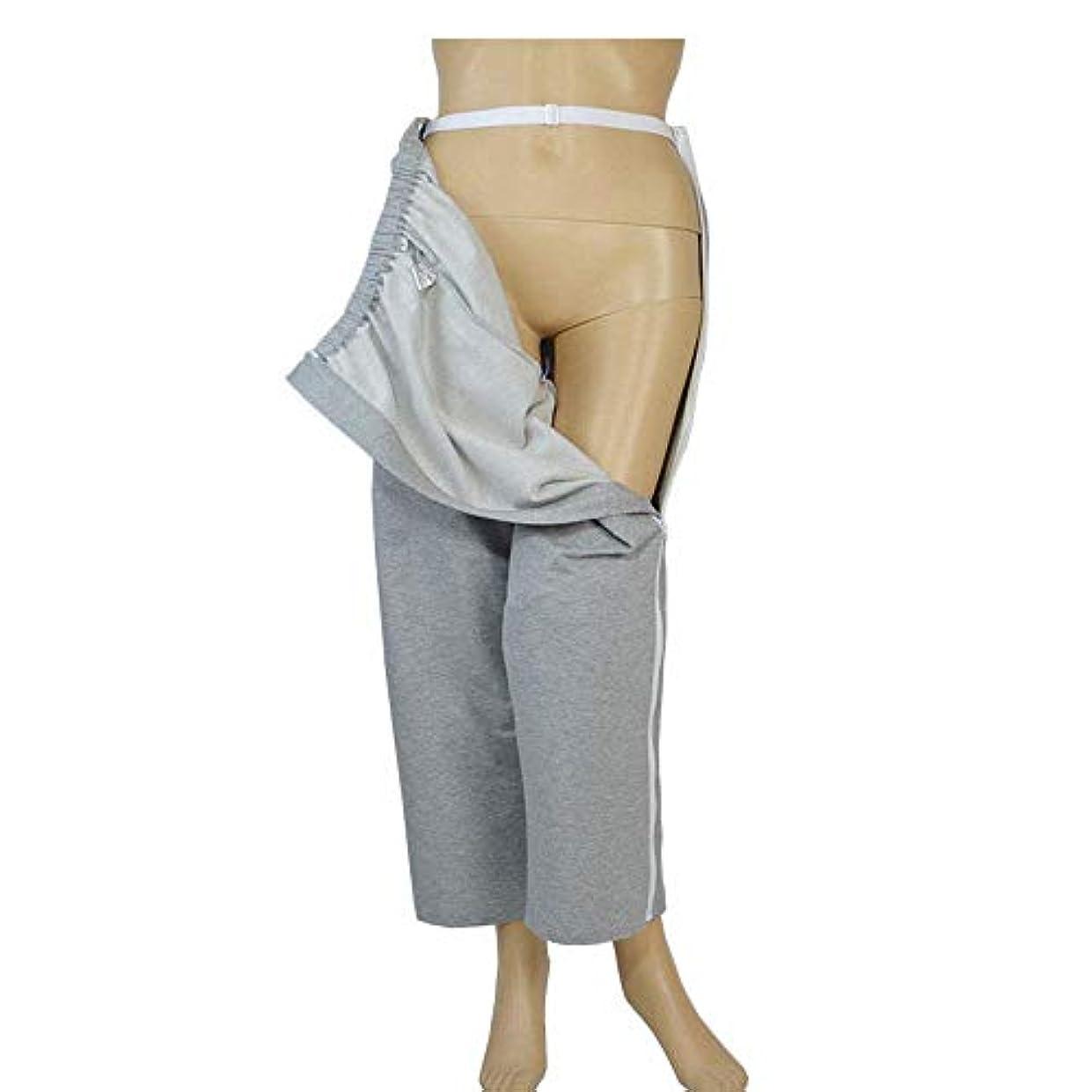 ラリーベルモント仮説パラメータ患者用パンツ患者ケア服、着用と脱着が容易、病院/在宅看護支援、骨折のスーツ、寝たきりの患者/高齢者,XL