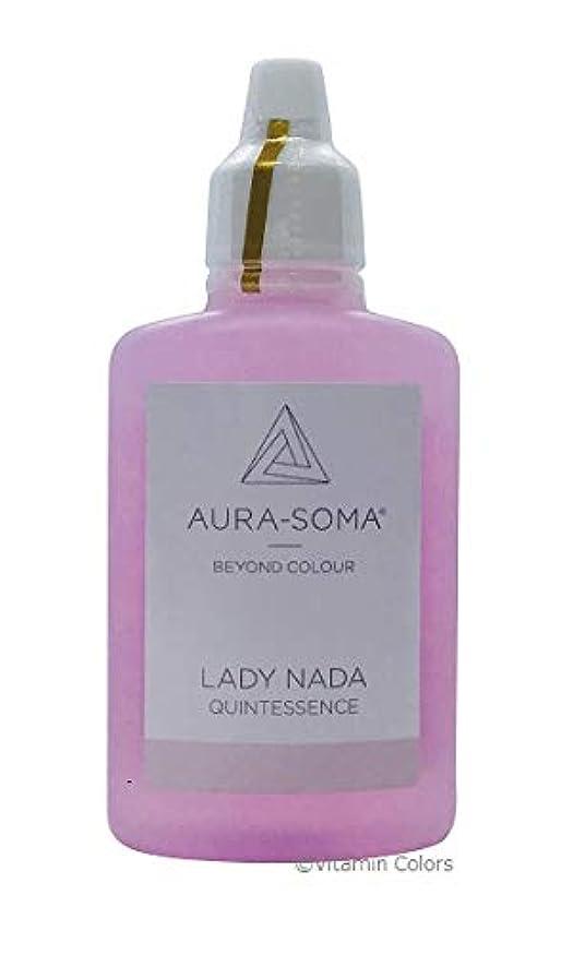 オーラソーマ クイントエッセンス レディナダ/25ml Aurasoma