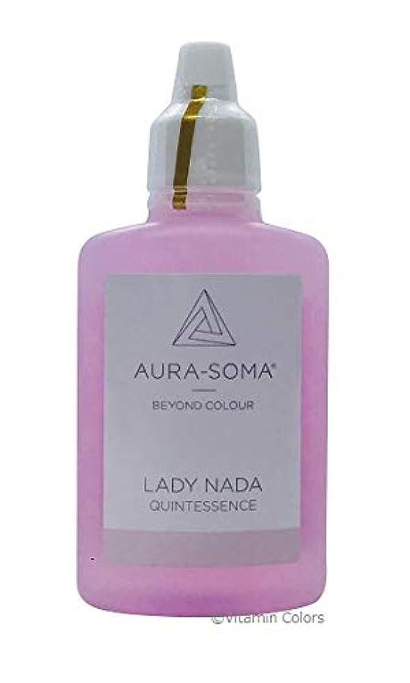 思慮深い隙間裁定オーラソーマ クイントエッセンス レディナダ/25ml Aurasoma