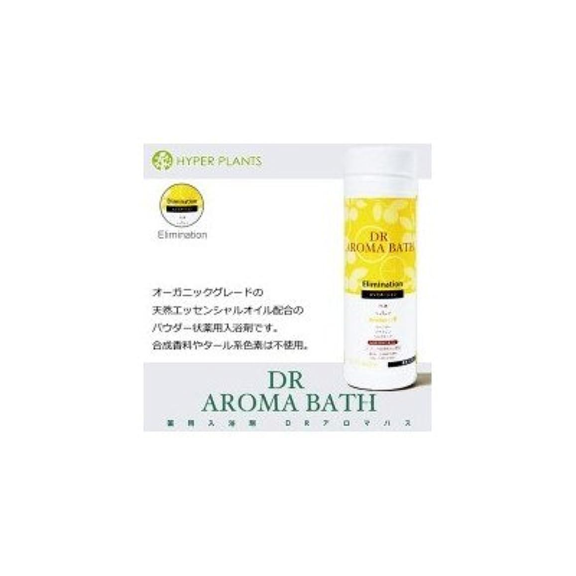 医薬部外品 薬用入浴剤 ハイパープランツ(HYPER PLANTS) DRアロマバス エリミネーション 500g HNB006