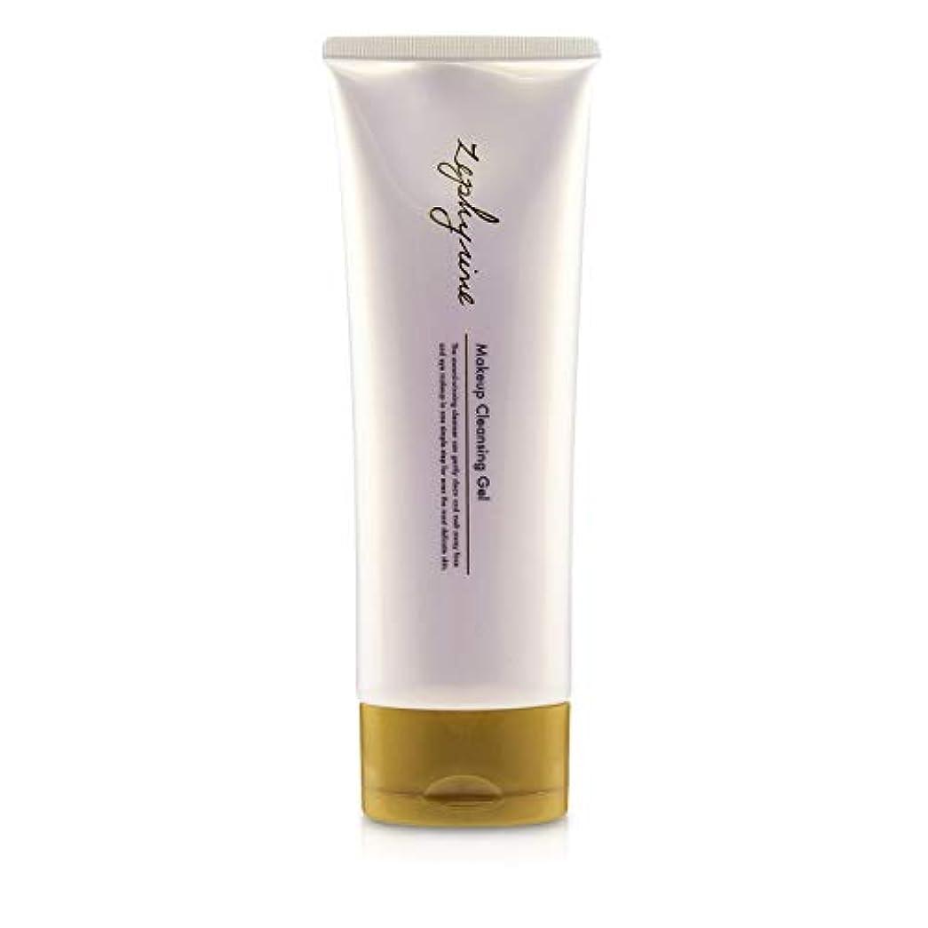 ポータブルそれぞれドリルZephyrine Makeup Cleansing Gel 160ml/5.4oz並行輸入品