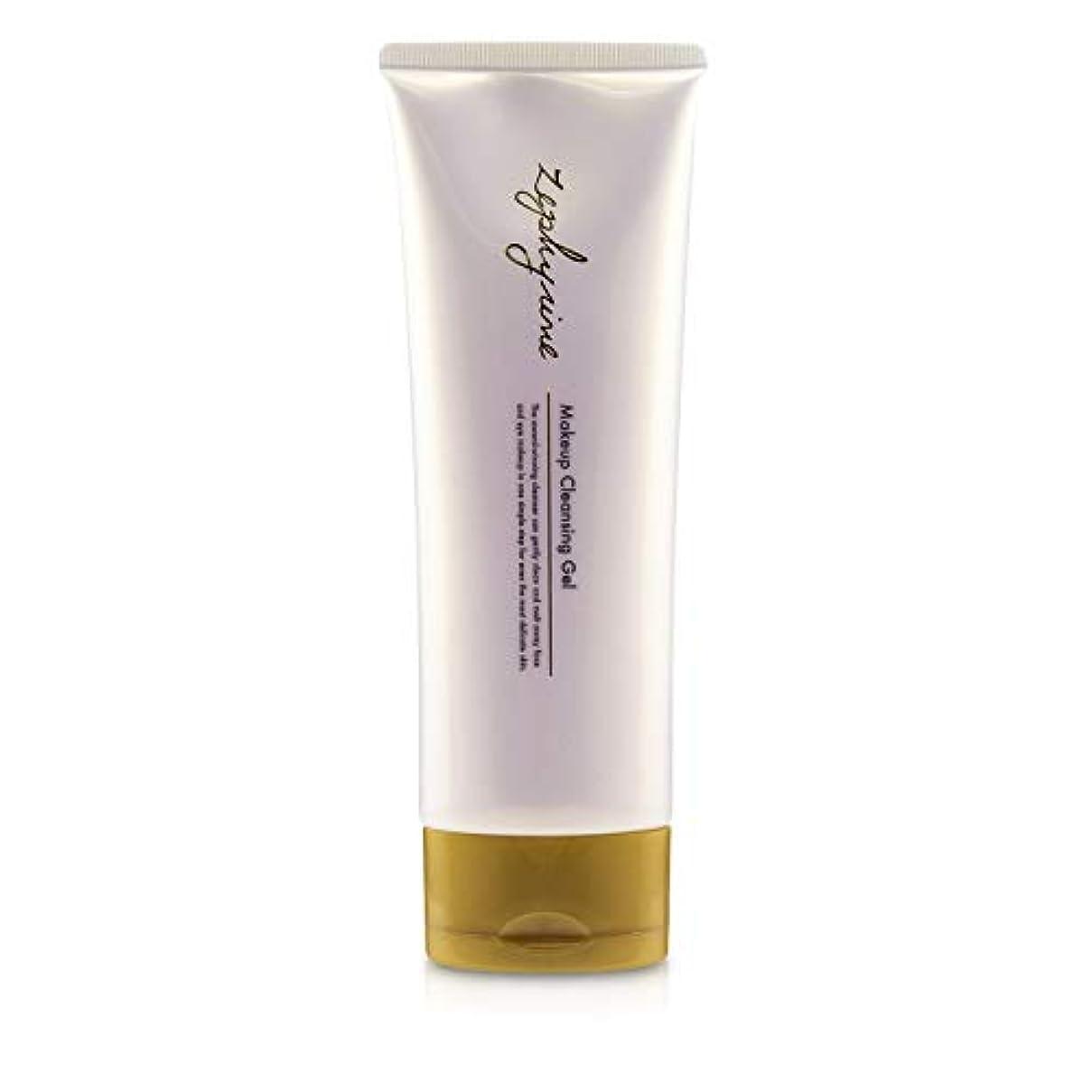 姉妹解放時々Zephyrine Makeup Cleansing Gel 160ml/5.4oz並行輸入品