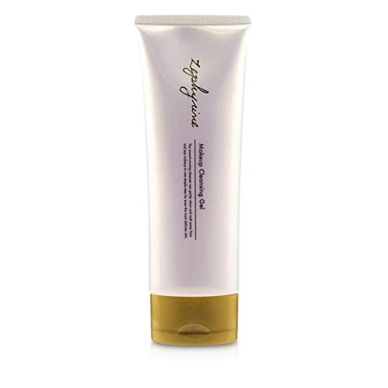 いっぱいピクニック誇張するZephyrine Makeup Cleansing Gel 160ml/5.4oz並行輸入品