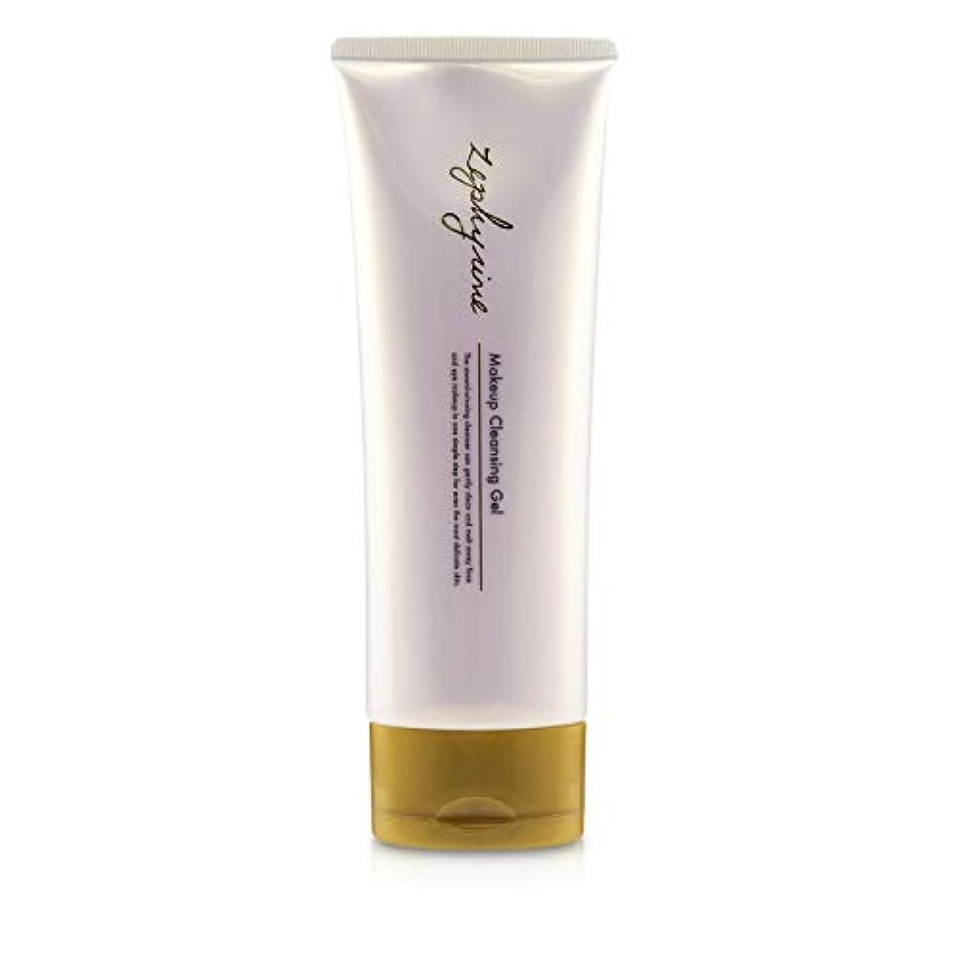 速い錆び回復するZephyrine Makeup Cleansing Gel 160ml/5.4oz並行輸入品