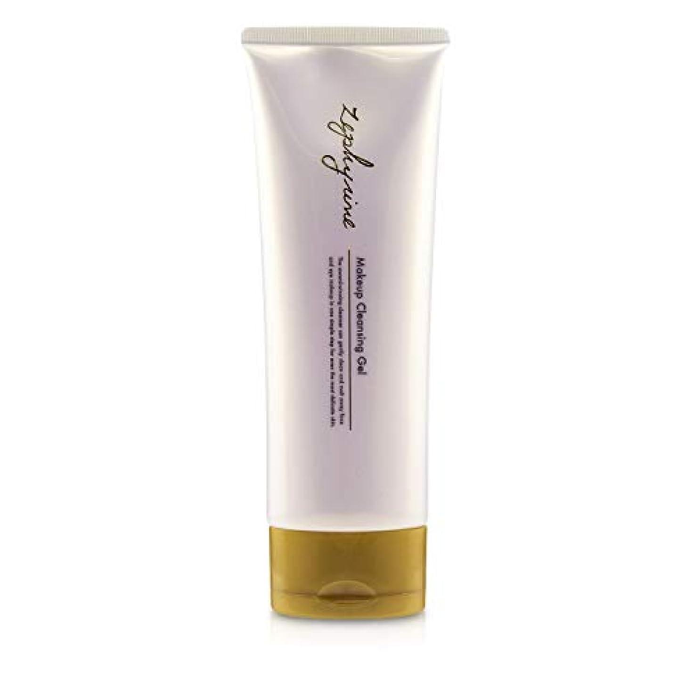 こしょうマカダム辛なZephyrine Makeup Cleansing Gel 160ml/5.4oz並行輸入品