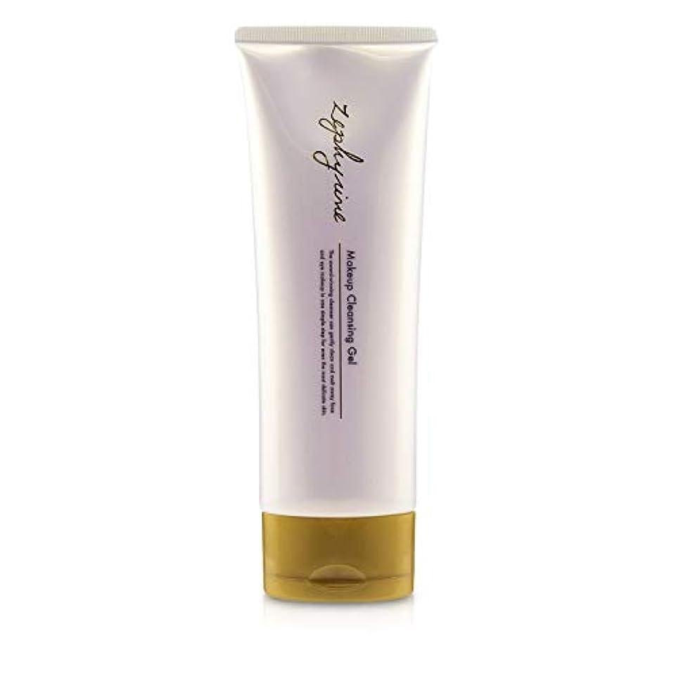 用心深い信頼性のあるほのめかすZephyrine Makeup Cleansing Gel 160ml/5.4oz並行輸入品