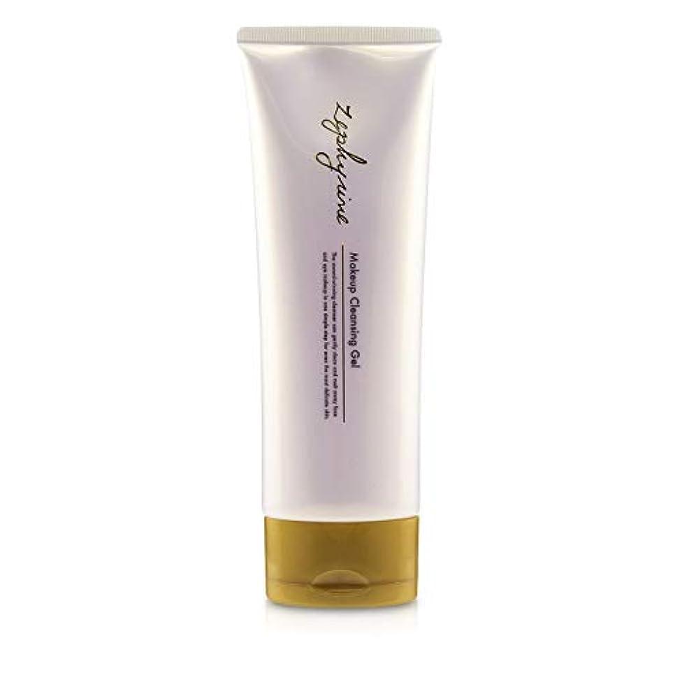 料理デコレーション破裂Zephyrine Makeup Cleansing Gel 160ml/5.4oz並行輸入品