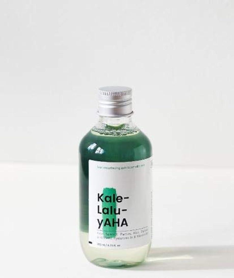 中に正確さ目の前の[Krave] Kale-lalu-yAHA 200ml / ケイルラルヤ 200ml [並行輸入品]