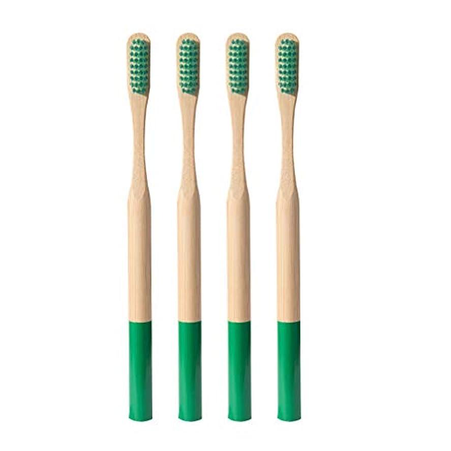 国家詳細なおじいちゃんHeallily 竹歯ブラシ4ピースソフトブリッスル歯ブラシ生分解性、環境に優しいソフト歯ブラシ、大人用の細い毛が付いた抗菌歯ブラシ(緑)