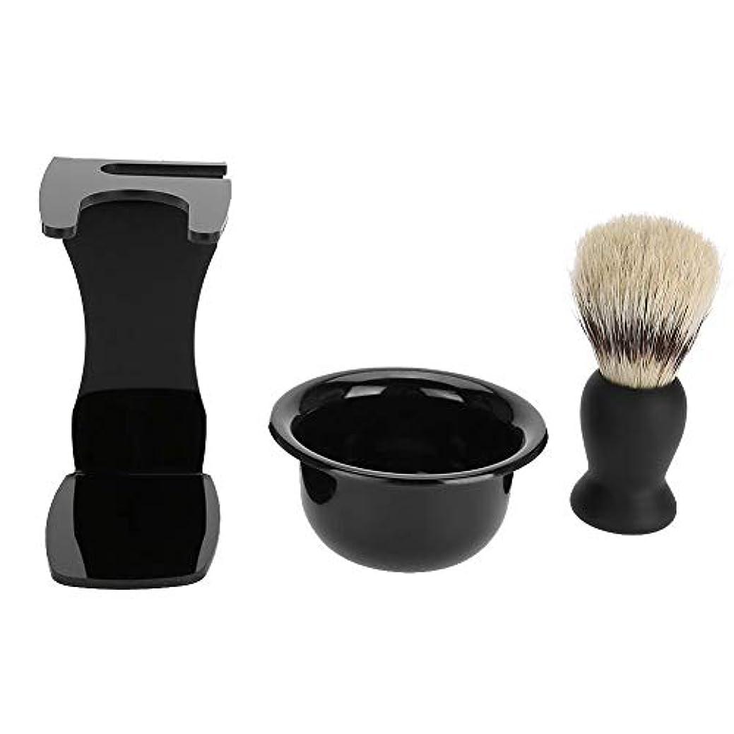 罪人ウェイド応じる3に1メンズシェービングセットブラシスタンドソープボウル髭剃りホルダーアクリルクリーニングツール