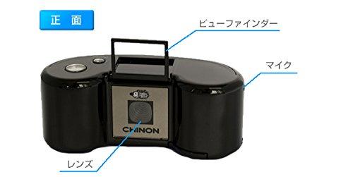 DigitalHarinezumi2(デジタルハリネズミ2)ブラック