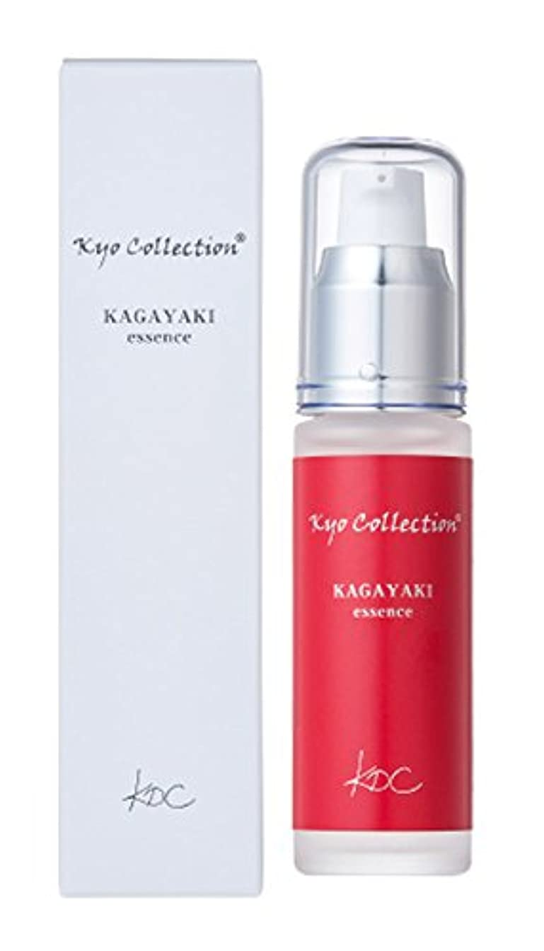文法努力硬いKyo Collection【京コレクション】美容液 KAGAYAKI 30ml
