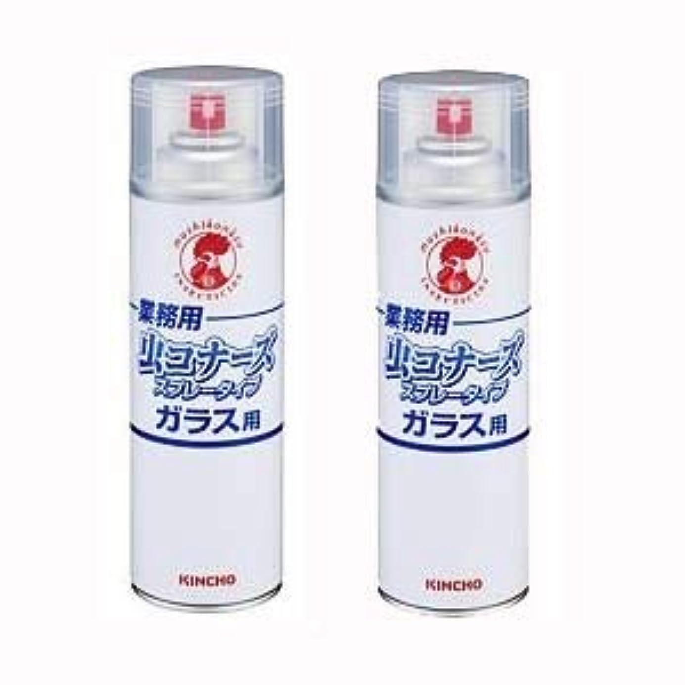 大日本除蟲菊 業務用虫コナーズ スプレータイプ(ガラス用) ×2セット