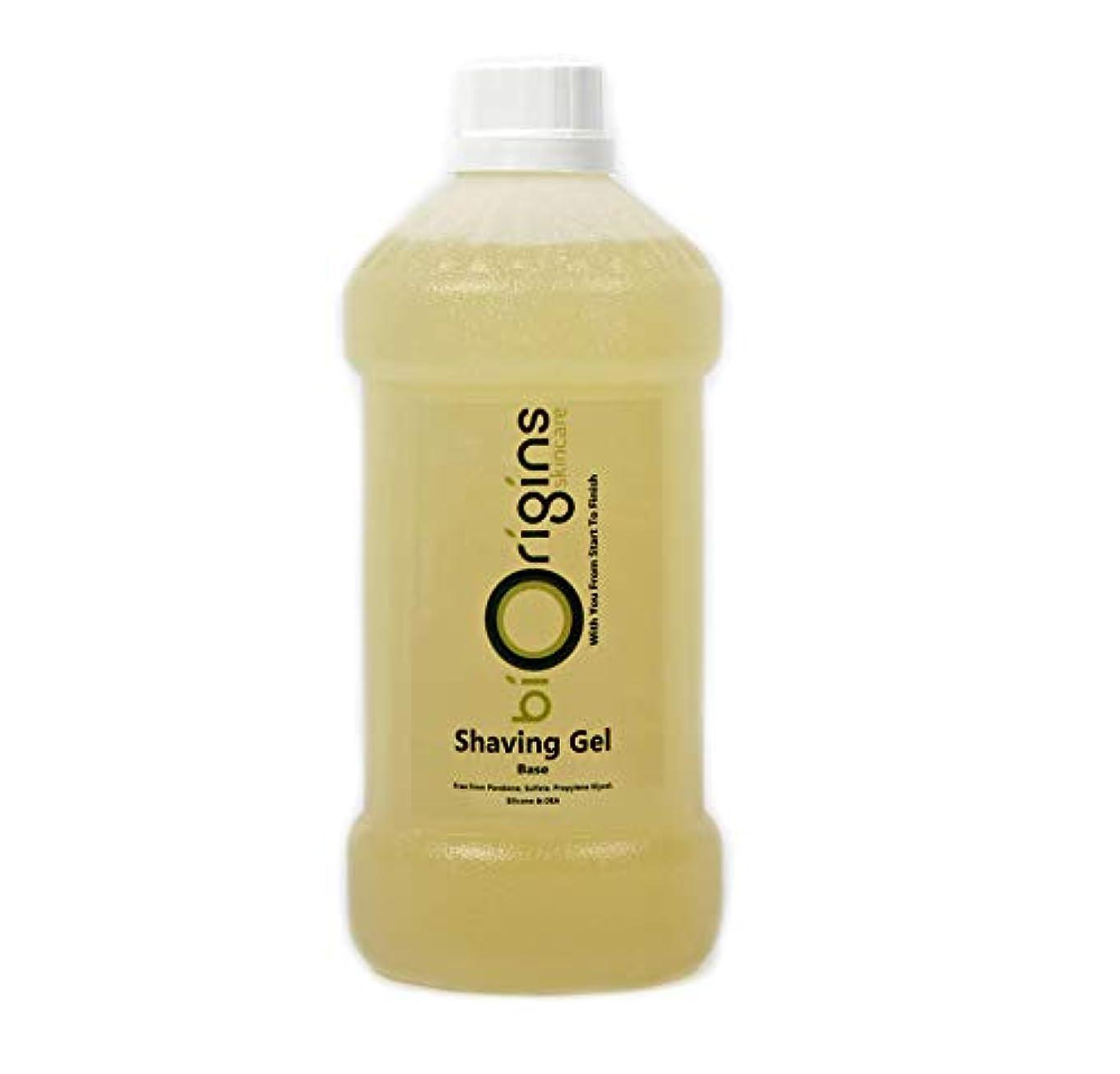 プラスチック請願者有能なShaving Gel S&P Free - Botanical Skincare Base - 1Kg