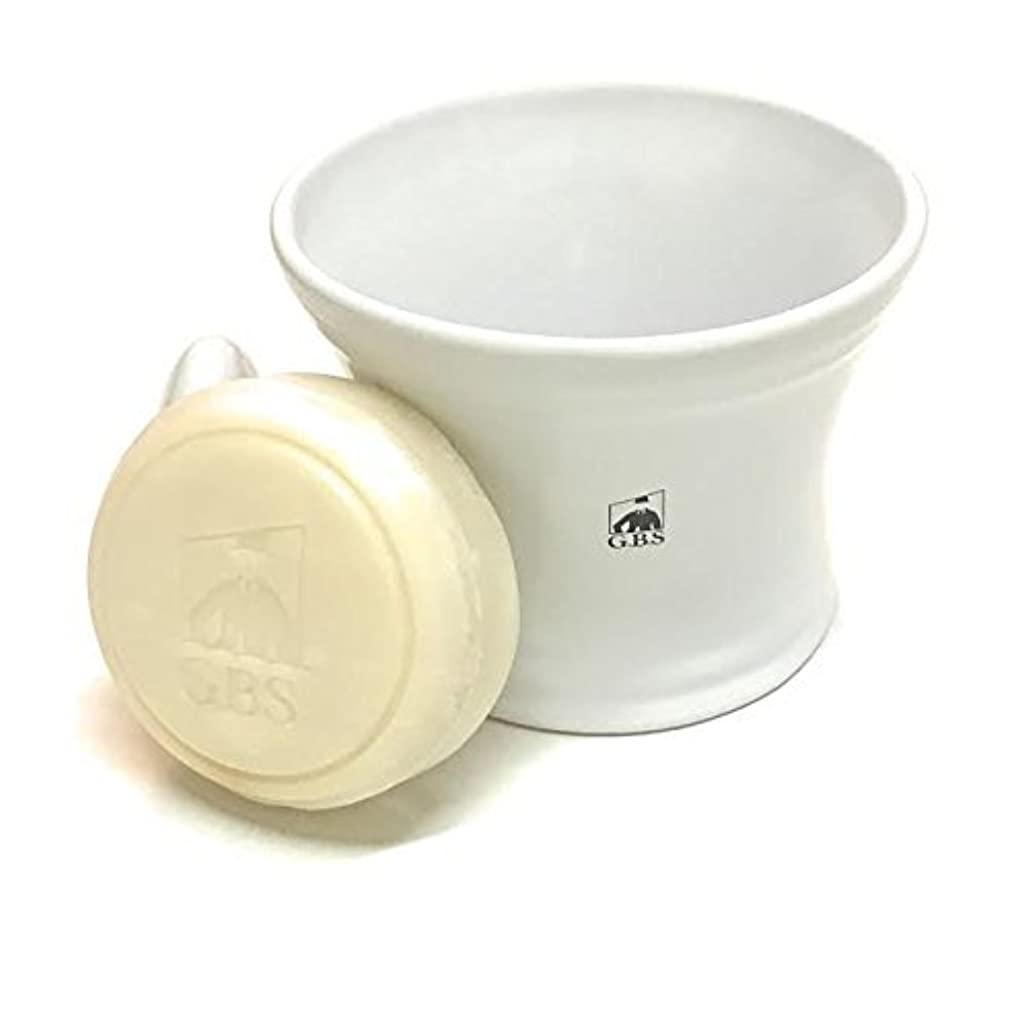 小説家階段証明GBS Shaving Mug with Knob Handle and Ocean Driftwood Soap 3 0z (White) [並行輸入品]